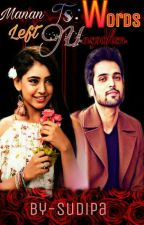 MANAN TS:Words Left Unspoken(Completed)√ by Sudipa_Jiya