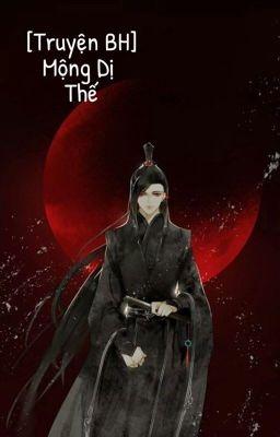 [BH] [NP] Dị Thế Hậu Cung - Lôi Vũ Chi Phong.