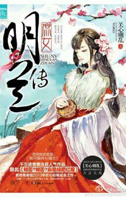 Đọc truyện Thứ Nữ Minh Lan Truyện