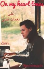 On my heart tones _على نغمات قلبي_ by reemmazin