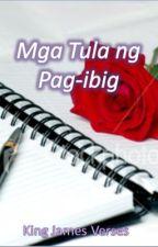 Mga Tula ng Pag-ibig by broombroomvry