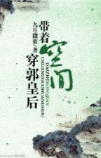 Mang theo không gian mặc quách hoàng hậu _ Nguồn:tangthuvien.com by Elsiehuynh_94