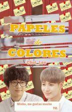 Papeles de colores by Choi_Lee