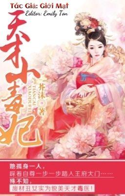 Đọc truyện Vân Tịch Truyện/芸汐传 - Thiên Tài Tiểu Độc Phi