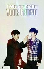 أود أن أكون صديقك{ مكتملة} by DoLamaJoon