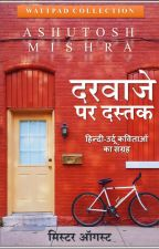 ख्वाबों की दुनिया 