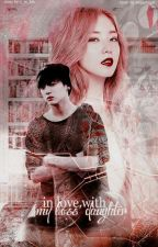 In love with the boss's daughter ~Влюбен в дъщерята на шефа~ {Jungkook} by v_m_bts