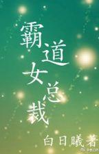 Bá Đạo Nữ Tổng Tài - Bạch Nhật Hi by CNGvov