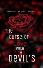 The cruse of  love With devil ||لعنة الحب مع الشيطان.  by Louna_elle