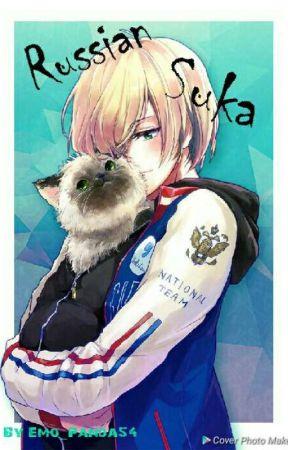 Russian Suka ~ Yurio x reader  by Emo_Panda54