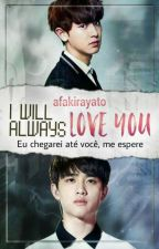I Will Always Love You  [ chan+soo | two shot ] by afakirayato