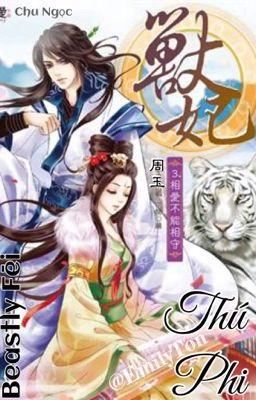 Thú Phi (Full) / Beastly Fēi / 兽妃