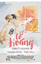 [EDIT] Cố Hoảng [HunHan] [H] by Mymy812