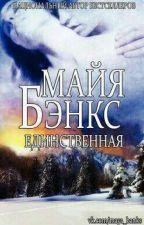 ... by mvmarina