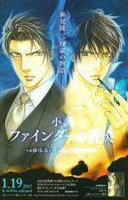 el hermano de asami(asami x takaba) by tinatakahashi