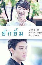 ยักยิ้ม l Love at first sight the projects  by alitaa1234