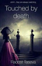 Докосната от смъртта by radost1234