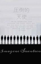 Imagine Seventeen A.K.A Sebong ♥ by annisa_151105