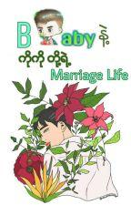 Babyနဲ႔ကိုကိုတို႔ရဲ႕ Marriage Life  by Kazumi_Kadi
