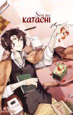 Sen no Katachi 「Dazatsu」 by Koodai