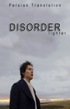 Disorder | Harry Styles  by 1DFanFic_iran