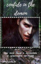 Довериться демону by kssssssssss_04