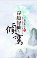 [Liên tái] Xuyên qua tu tiên chi khuynh loan - Đả cẩu đích tiểu bao tử by Kurein
