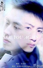 ( Ver YZ) PHỐI GIÁC by YuZhou_9294