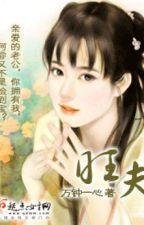 Vượng phu-xuyên qua điền văn - Full by hanachan89