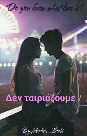 Σιέρα Νεβάδα dating