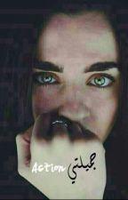 جـميلتي - my pretty by ayosh200