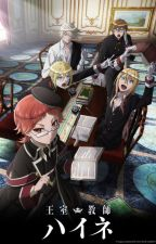 The Royal Tutor's Assistant by NurulAqilah394