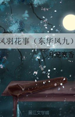 Đọc truyện [ Tam sinh tam thế ĐN ] Phượng vĩ tình hình ra hoa -  Nguyệt Lung Hàn Hương