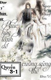 Đọc Truyện (Quyển 3-1) Độc y thần nữ: Phúc hắc lãnh đế cuồng sủng thê - Nguyệt Hạ Khuynh Ca - TruyenFun.Com