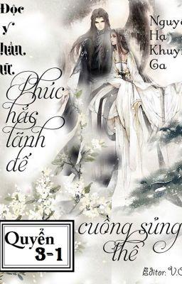 Đọc truyện (Quyển 3-1) Độc y thần nữ: Phúc hắc lãnh đế cuồng sủng thê - Nguyệt Hạ Khuynh Ca