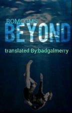 Beyond(larry mermaid)(l.s persian translation) by badgalmerry