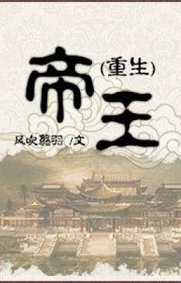 Đế vương - Phong Xuy Tiễn Vũ
