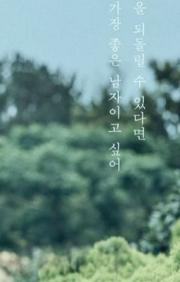 TaeJin •|| [Oneshot] Y Ê U