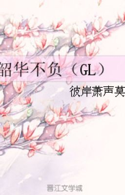 Đọc truyện [BHTT][QT] Thiều hoa bất phụ - Bỉ Ngạn Tiêu Thanh Mạc