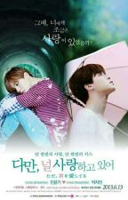 ♡Me volveras a amar♡《Yoonmin》  by damarysrj