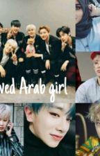 لقد أحببت فتاة عربية by 1youngsun