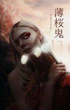 薄桜鬼 | graphic shop by hidevway