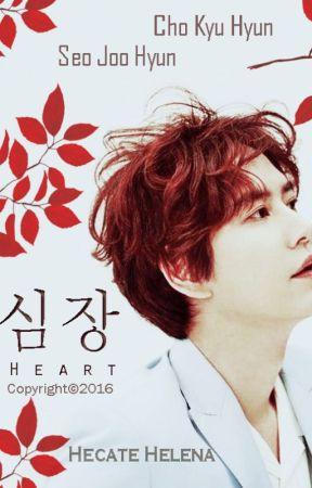 HEART (Short Version) - Seokyu Fanfiction by 96dreamgirl