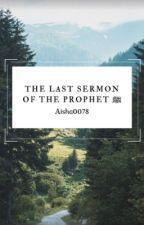 THE LAST SERMON OF PROPHET MUHAMMAD (S.A.W.S) by Aisha0078