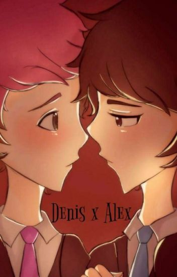 is alex youtuber dating dennis how to tell your ex boyfriend you want to hook up