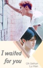 I waited for you || HanHun by PaperMoon520
