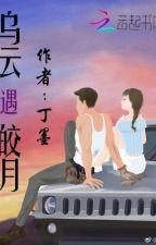 Khi Mây Đen Gặp Trăng Sáng - Đinh Mặc by YingChun24