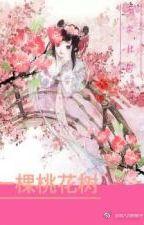 Một cây cây hoa đào Tác giả: Hà mà bái nhân by xuzuka