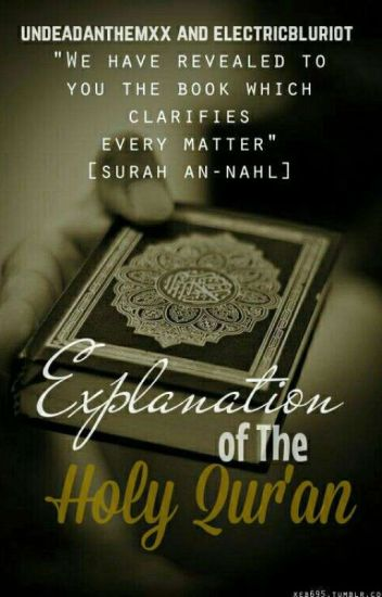 Explanation Of The Holy Quran [Working]