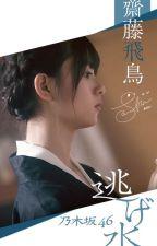 [Nogizaka46] [Edit] [Shortfic] Chuyện Thường Ngày Ở Itami Gia by feilim97